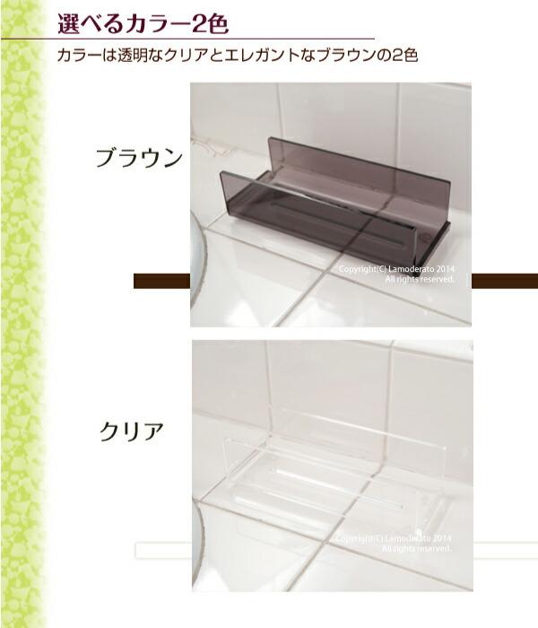 【サリナ】シリーズ ボトルスタンド:カラー