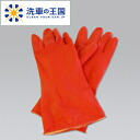 Person of prevention of warm rubber glove outlet // related terms - car rubber gloves hand rough weather private vegetable garden gardening gardening washing kitchen utensils car washing article dishwashing car cleaning general cleaning bath washing bath