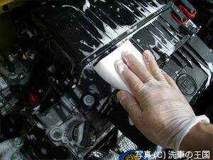 エンジンワックス施工写真1