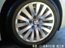 Wheel coating wheel crystal