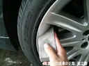 Wheel washing sponge