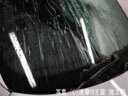 시공 일기 소개//관련 용어-회색 회색 파인 크리스탈 창 크리스탈