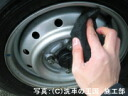 The EVERY エブリィエヴリィエブリーエヴリーエブリエヴリ SUZUKI sea bass white white wheel & tire curine bamboo brush wheel washing sponge foot circumference