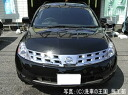 Construction diary introduction / / related words-NISSAN Nissan NISSAN MURANO Murano Black Black Black polymer processing