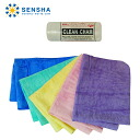 CLEAN CHAM small size outlet // related terms - absorbing water cross absorbing water sponge cloth micro cross micro fiber cross car washing dishcloth フキンプロ use brief car shampoo car washing professional specifications coat agent glass system coating age