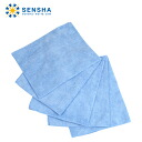 CRYSTAL CLOTH Set 5 pieces for wiping at washing and coating