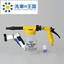 Clean car cleaners car cleaning car accessories car care foam gun special set / related terms - car cleaner car cleaning Mouton car wash foam Mouton car wash foam car wash Sheepskin gloves Mouton brush car wash supplies roof roof cleaning car body low-pr