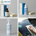 Window system 3-piece set / / related terms - repellent water coatings repellent water coating glass coatings window glass easy glass coating sight windshield water repellent agent oil Remover oil cleansing oil removing cleaner oil film window glass /