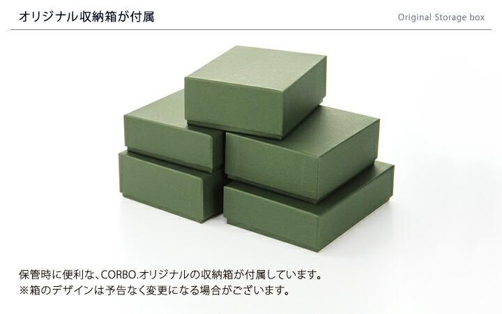 storage-box_8lo_720.jpg