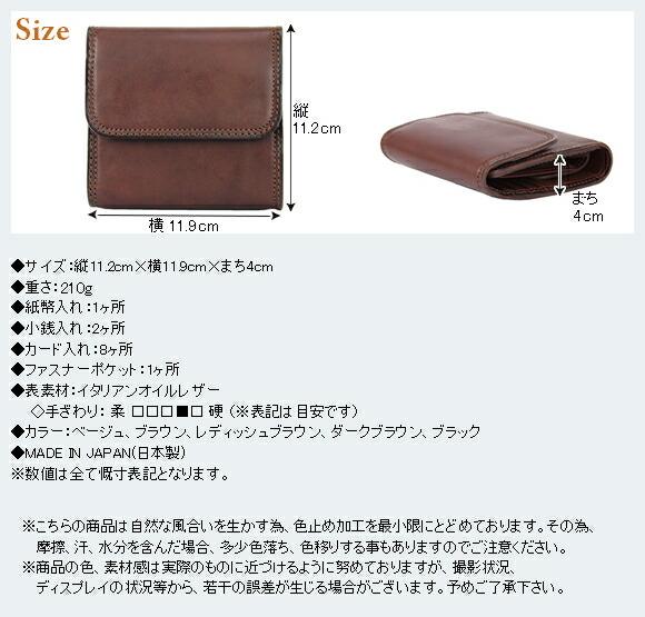 8lf-9431-size