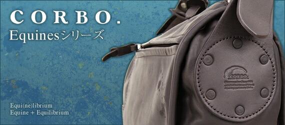 CORBO. コルボ -Equines- イクワインズ シリーズ