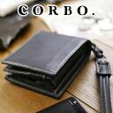 8lo-9931-mobile01