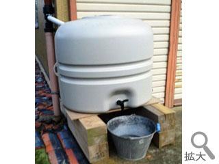 雨水タンク コダマ樹脂 ホームダムミニ100L