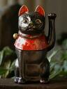 Patina Taisho cat [Black Cat]