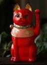 Patina Taisho cat red cat