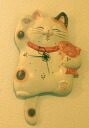 福々 Feng Shui beckoning cat wall clocks