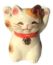 福々 cat card holder, small