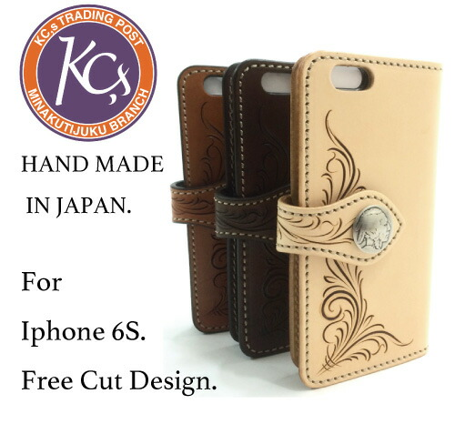 ケイシイズ iPhone6ケース アイレスト6 フリーカット