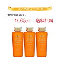 *3 +10% of apap8 ◆ off ◆ Dr.Ci:Labo VC100 pore white lotion 150m