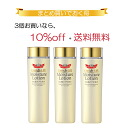 ◆ + 10% off ◆ Dr.CI: Labo enrich lifts moisture lotion 150ml×3 pieces