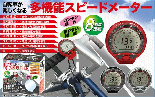 自転車の 総合自転車 : 楽天市場】【在庫限り】自転車 ...