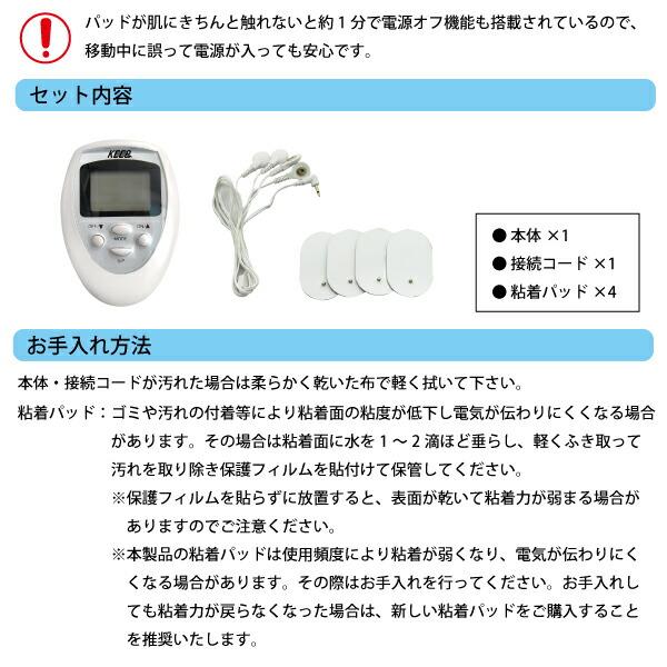 EMSフィットネスマシン/ホワイト(MCE-3466)