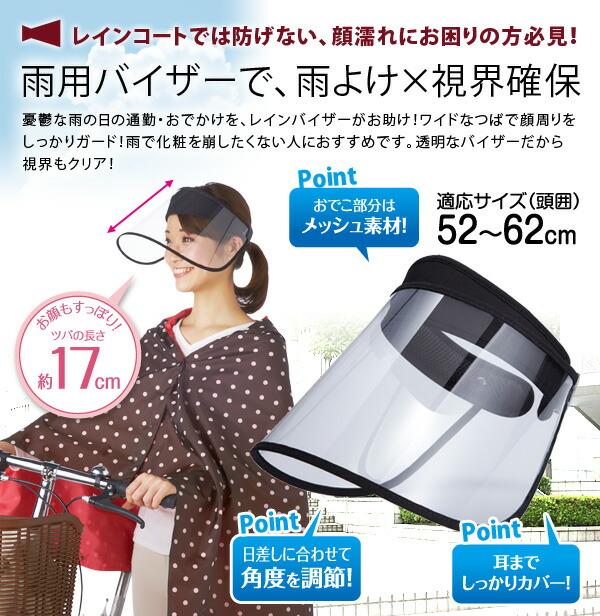 自転車の 通勤用自転車 女性 : 雨よけ 防水 雨用 自転車 通勤 ...