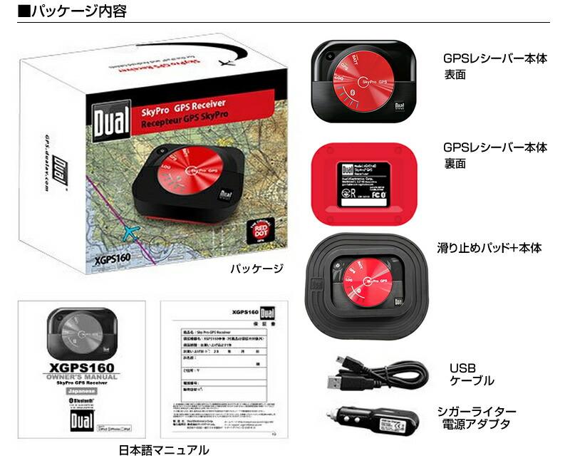 自転車の gps ナビゲーション 自転車 : ... GPS Receiver GPSレシーバー 日本