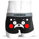 拳击家男短裤熊本当地可爱吉祥物字符有趣的白色棉