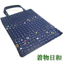 It is lattice / dark blue 10P18Oct13 in a kimono tote bag (casual a handbag, a yukata) circle