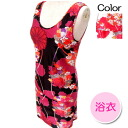 Cool material adjustable size 10P01Jun14 for inner top and bottom set black white summer for yukatas