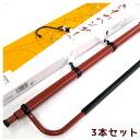 • Kimono hanger belt hung with kimono kimono dried / drying room and care even when the storage 10P08Feb15