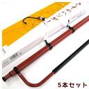 Encrustation kimono airing / room airing / care for liver / kimono safekeeping 10P31Aug14 that a hanger obi takes it