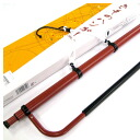 Kimono hanger belt hung with kimono kimono dried / drying room and care even when the storage 10P18Oct13