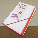 • 100 x 150 cm [kimono dress kneeling costume mansion costumes litter dressing Accessories Accessories] 10P10Jan15