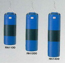 9 cherry punching bag chain and ring with about 47 kg RN1400 (blue x black)