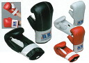 2 Marshal world punching glove PGPROI