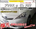Img60686327