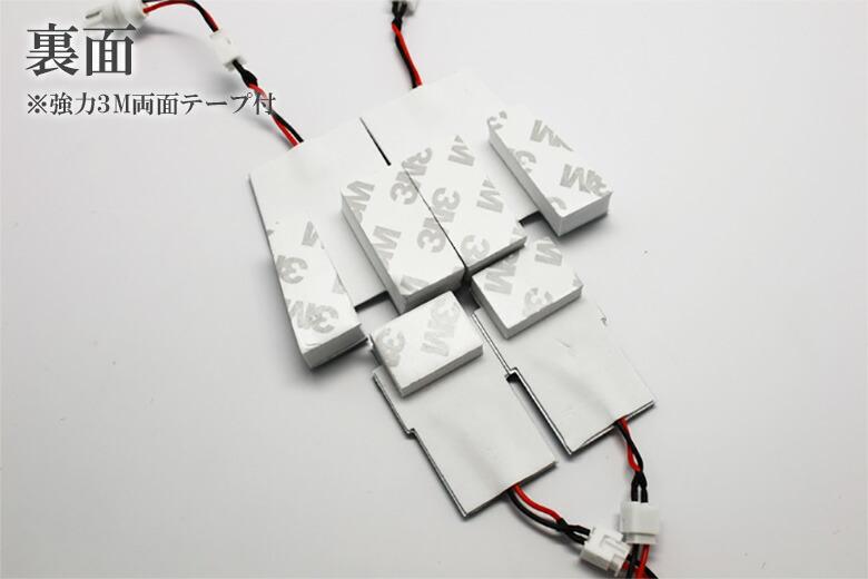 NISSAN(日産) TEANA (ティアナ) J32 全純白3chip SMD採用 ポン付けタイプ フロントルームランプ リアルームランプ ラゲッジランプ 5点セット