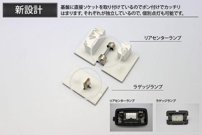 【新発売】超激明 レクサス(LEXUS) LS460/600/600hL ルームランプセット 3chip SMD全使用 フロントリアラゲッジ