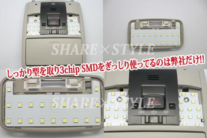超激明 レクサス(LEXUS) CT200h ZWA10 ルームランプセット 3chip SMD全使用 フロントリアラゲッジ