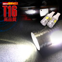 T16 LED valve 5W two-piece set white SMD