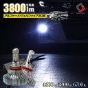 ヴェルファイア 30系 アルファード 30系 LED フォグ ランプ LED バルブ フォグ走りできる HIDの明るさに近いiMAX26W 色も2種類から選択可能 5800K or 6700K