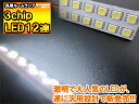 12 general-purpose interior lamp super high brightness 3chip SMD LED valve white [Yamato email service free shipping]
