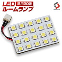 20 general-purpose interior lamp super high brightness 3chip SMD LED valve white