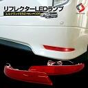 Stop-lamp / position lamp interlocking movement Nissan E52 Elgrand /C26 selenaLED reflector lamp installation is simple