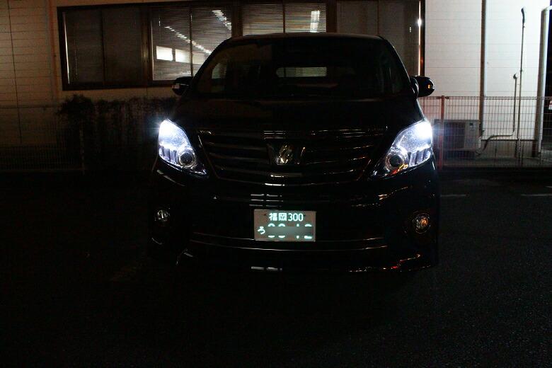 字光式LEDナンバープレート フロント用 超高輝度 極薄8mm 12V車-取り付けイメージ