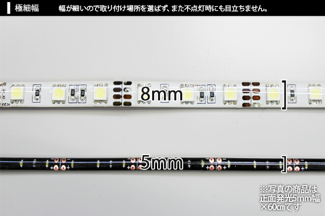 �˺���¦��ȯ����LED�ơ��� 60cm 5mm��إåɥ饤�Ȥ似�⥤��ƥꥢ�ˡ�����4���ʥۥ磻��/�֥롼/�����?/��åɡˡ��ϥ��ߤ��ڤ�롡Ĺ��Ĵ���ǽ����
