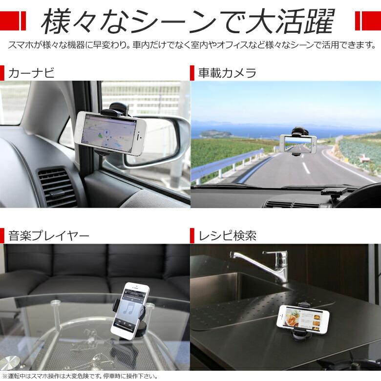 【楽天最安値】車載用スマ-トフォンホルダーCiPhone,iPod,PSPなど/カーアクセサリー-使い方色々