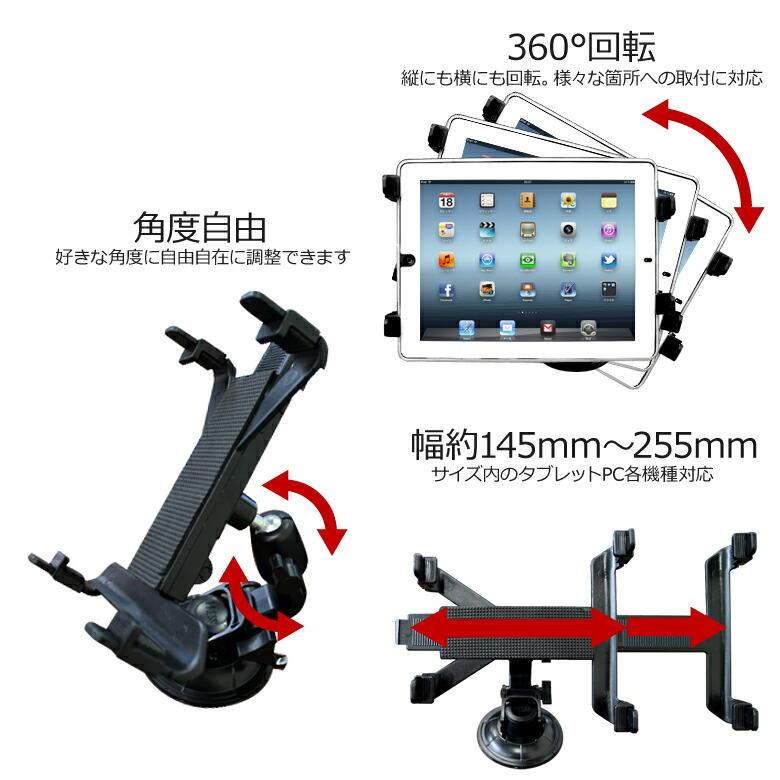 �ڳ�ŷ�ǰ���ĩ��ۼֺ��ѥ��֥�åȥۥ����/iPad,iPadmini¾�Ƶ����б�/�������������-����Ĵ��
